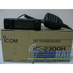 Base/Movil Icom IC 2300H Caja